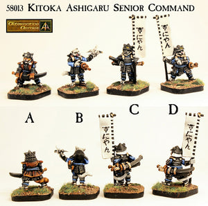 58013 Kitoka Ashigaru Senior Command
