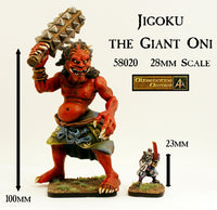 58020 Jigoku the Giant Oni (A huge monster 100mm tall)