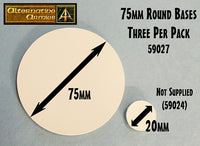 59027 75mm Round Resin Base (3 per pack)