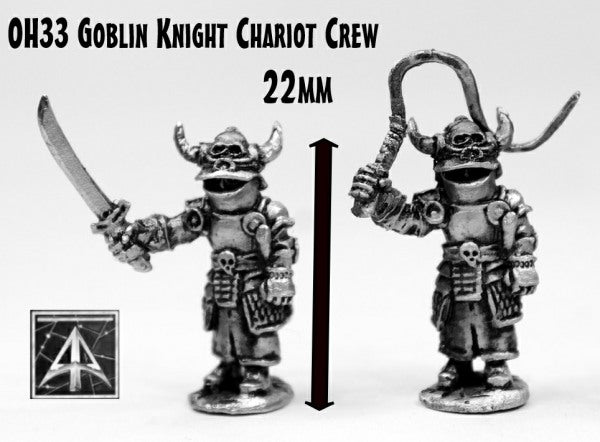 OH33 Goblin Knight Chariot with Two Crew
