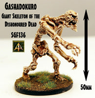 SGF136 Gashadokuro (Giant Skeleton of the Dishonoured Dead)