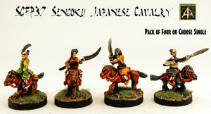 SGFP37 Sengoku Japanese Cavalry (Pack of Four or Choose Single)
