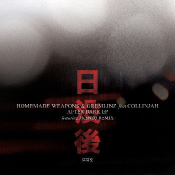 Homemade Weapons & Gremlinz feat. Collinjah 'After Dark' EP (Samurai Music)