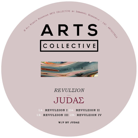 Judas - Revulsion (Vinyl)