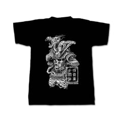 Samurai Music - Decayed Warrior T Shirt