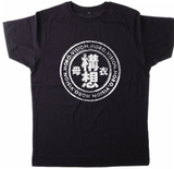 Horo Vision Distorted T Shirt