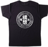 Horo Vision 'Distorted' T Shirt