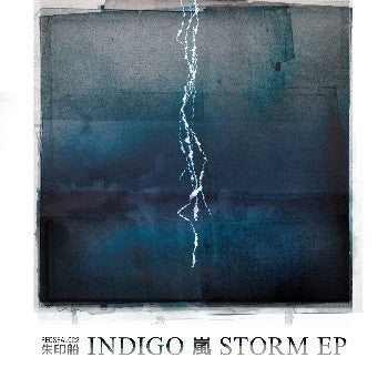 Indigo - Storm EP (Downloads)