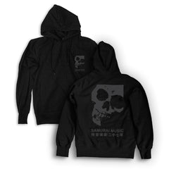 Samurai Music - Double Skull Hooded Sweatshirt (Black on Black)