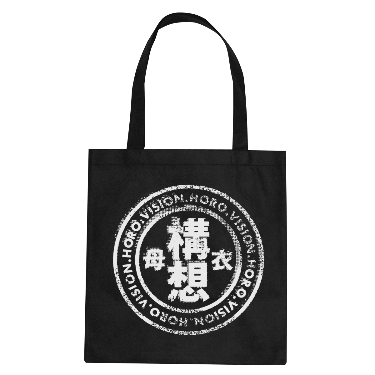 Horo Vision 'Distorted' Tote Bag