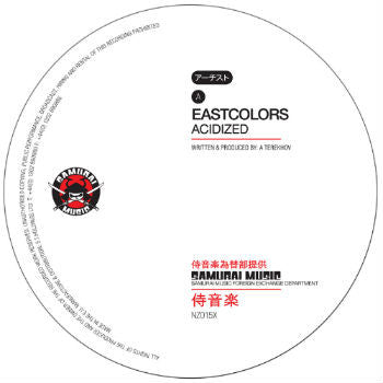 Eastcolors / Foreign Concept and DBR UK - Acidized / Radiation (Downloads)