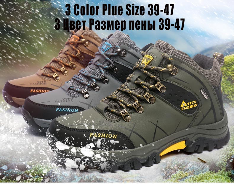 Men Winter Snow Boots Warm Super Men High Quality Waterproof Leather Sneakers Outdoor Male Hiking Boots Work Shoes 39-47