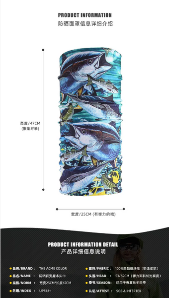 Free Shipping 2020 New [Special For Fishing] Outdoor Sunscreen Magic Headscarf Riding Masks Running Mountaineering Travel Spring And Summer Collar Men And Women Face Masks