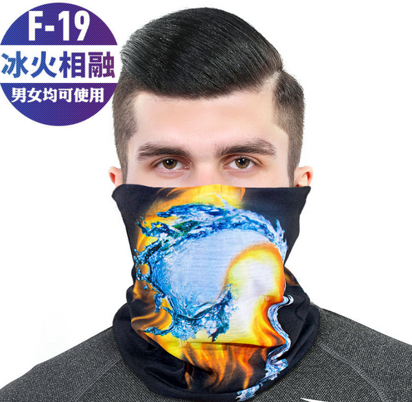THE ACME COLOR 2020 New Free Shipping Sports Sunscreen Magic Turban For Men And Women Variety Bibs Fishing Mountaineering Travel Cycling Mask Face Towel Collar Full Face Summer Thin
