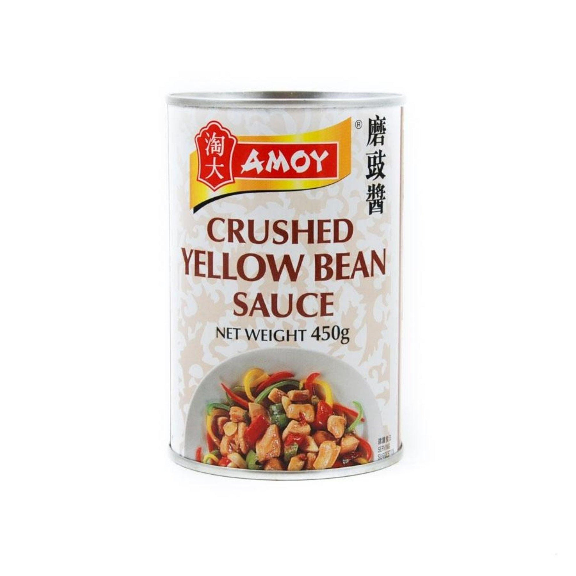 Amoy Crushed Yellow Bean 450G - Asian Harvest