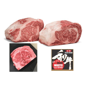 Japanese Wagyu Ribeye Steak 200G - Asian Harvest