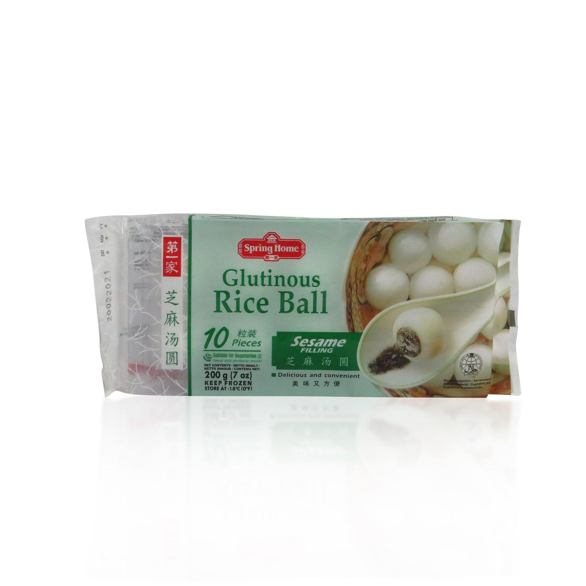 Oriental Home Sesame Rice Ball 200G - Asian Harvest