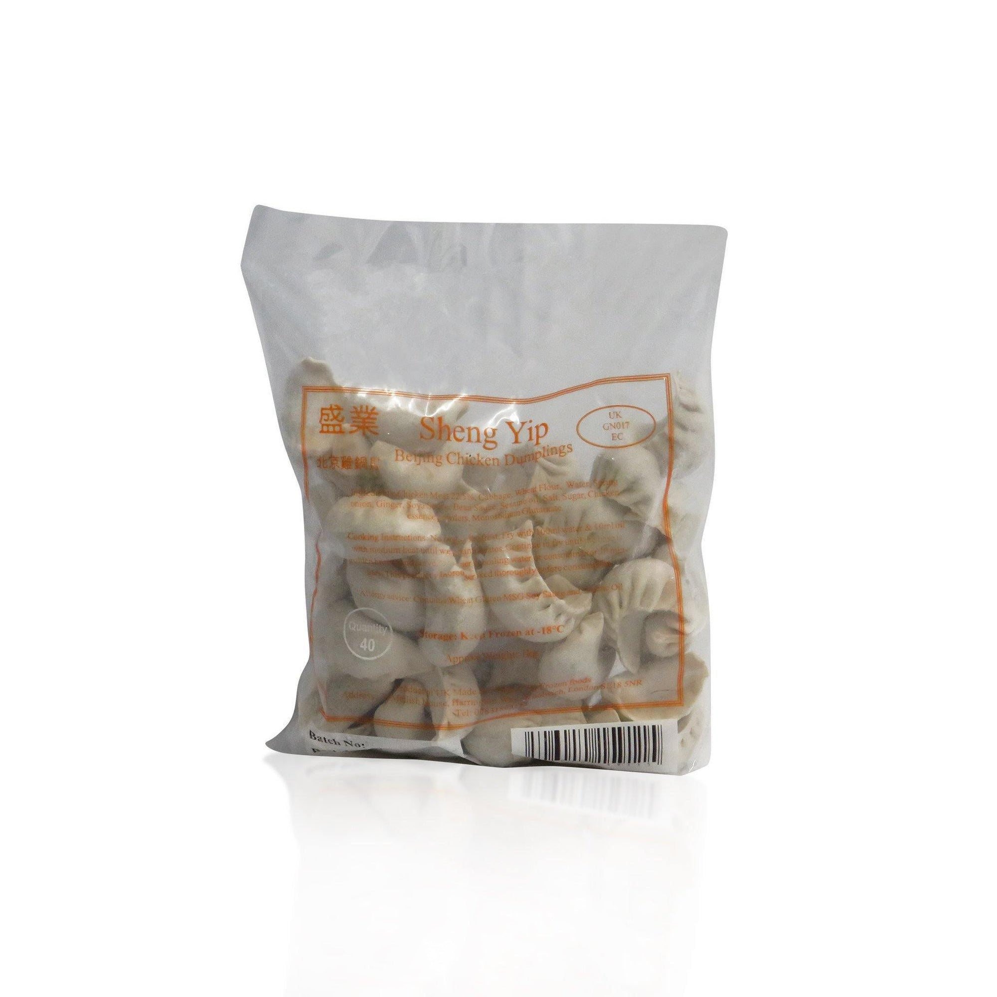 Sheng Yip Chicken Chinese Dumplings 1KG - Asian Harvest