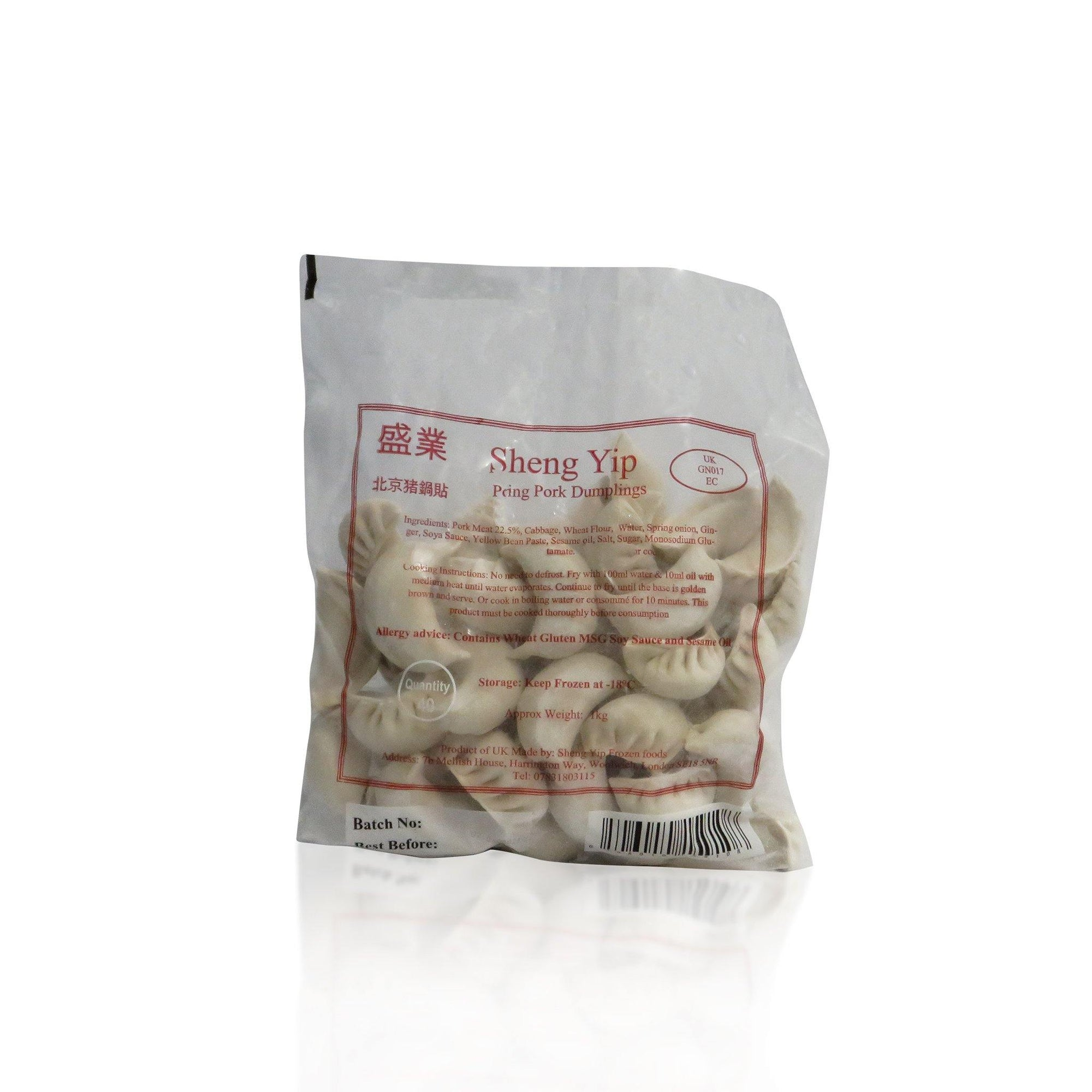 Sheng Yip Wor Tip Pork Chinese Dumplings 1KG - Asian Harvest