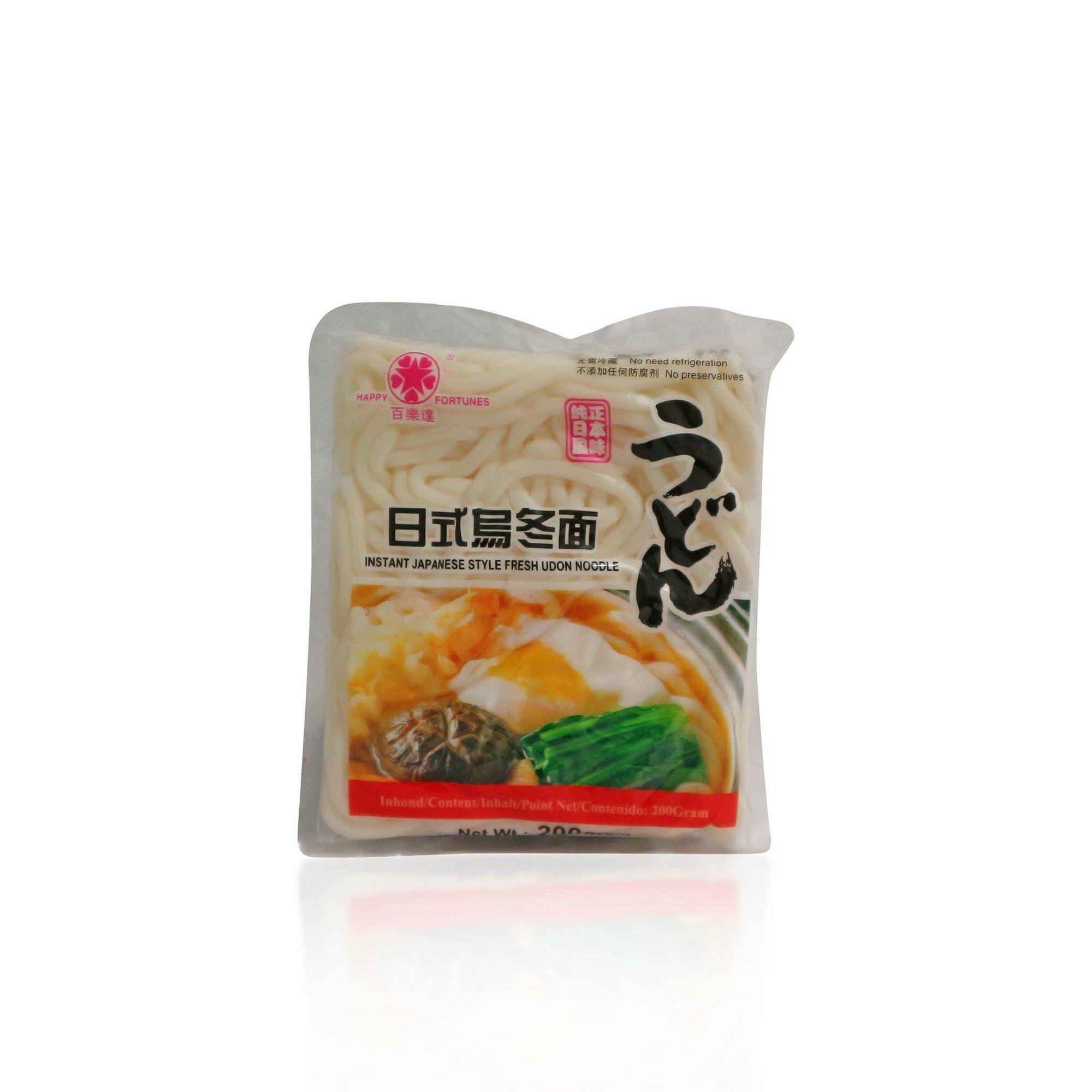 Udon Noodles 200G (Packs) - Asian Harvest