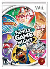 Wii - Family Game Night 2
