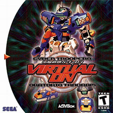 Dreamcast - Virtual-ON: Oratorio Tangram