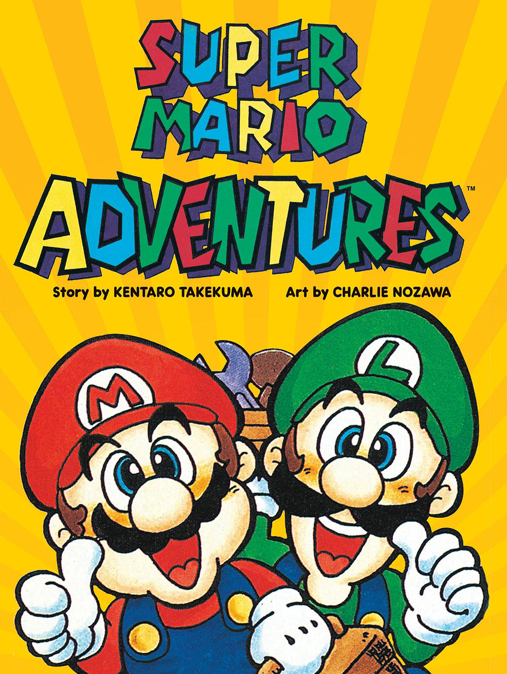 Super Mario Adventures Graphic Novel