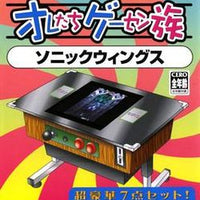 Playstation 2 - Oretachi Game Center Zoku SONIC WINGS