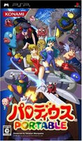 PSP - Parodius Portable {IMPORT}
