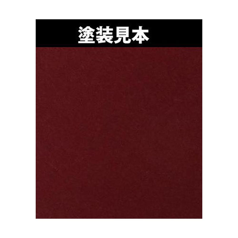 Mr. Color Paint AVC03 40th Anniversary Cranberry Red Pearl 10ml