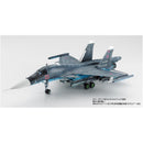 Mr. Color Paint AVC06 40th Anniversary - Russian Aircraft Blue 1 10ml