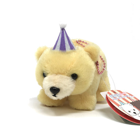 Amuse Marukuma Pola (Bear) - Circus series  - Ball keychain Honey (Yellow)