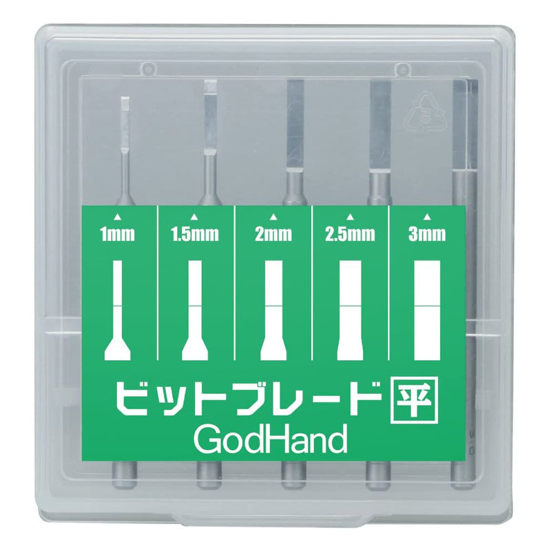 Bit Blade Set of 5pcs Flat Blade GH-BBH-1-3