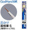 BrushworK PRO Pointed Brush (S) - GH-EBRSP-MS