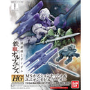 HG IBO MS Option Set 4 & Union Mobile Worker