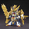 Gundam Super Deformed SD #10 Ma Chao Gundam Barbatos Sangoku Soketsuden