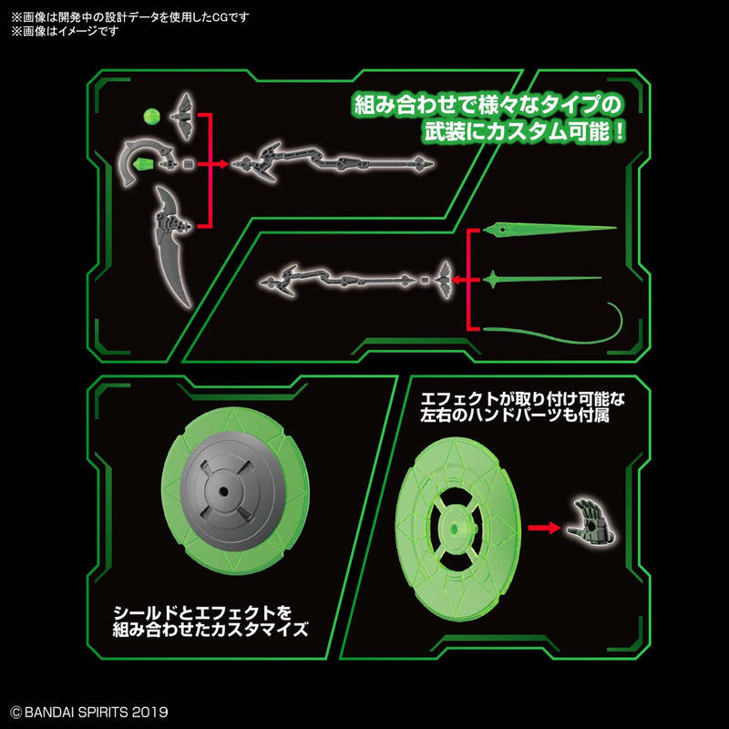 [New! Pre-Order] CUSTOMIZE WEAPONS(WITCHCRAFT WEAPON)