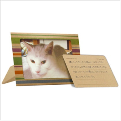 YAMAZAKURA Paper Photo Frame [phocado] Border