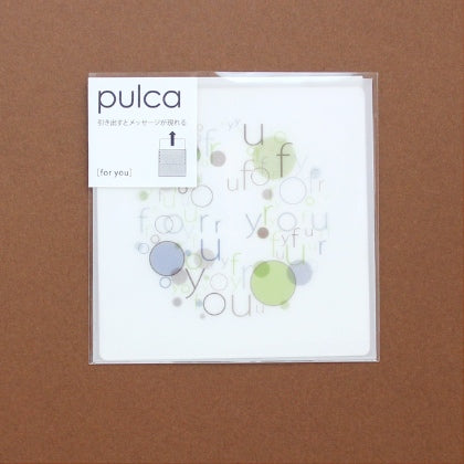 YAMAZAKURA Greeting Card [Pulca] FR-001