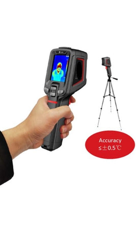 Handheld Fever Measurement - CE FCC