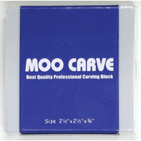 MOO CARVING BLOCK 2.5X2.5X.75