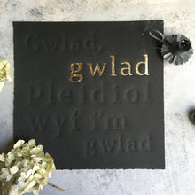 Load image into Gallery viewer, Gwlad Gwlad : 24ct gold on black