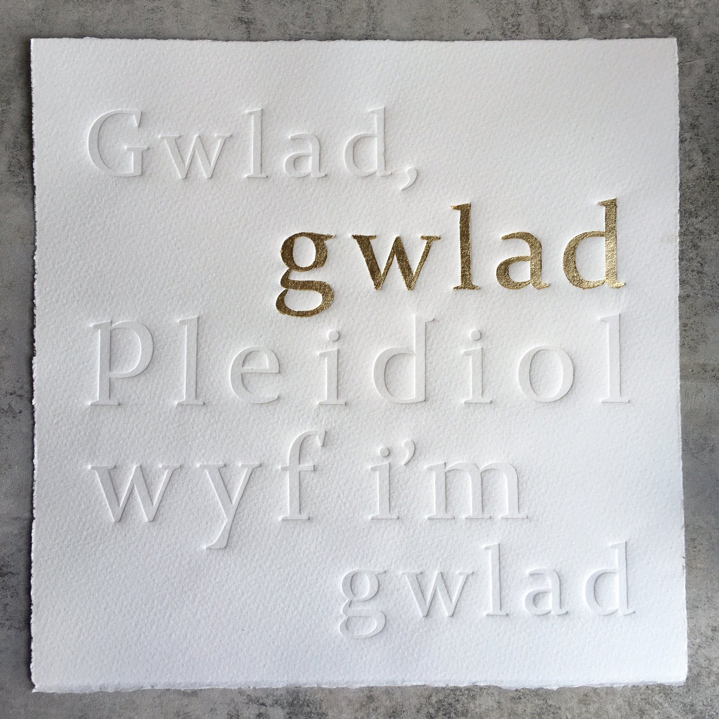 Gwlad Gwlad : 24ct gold on white