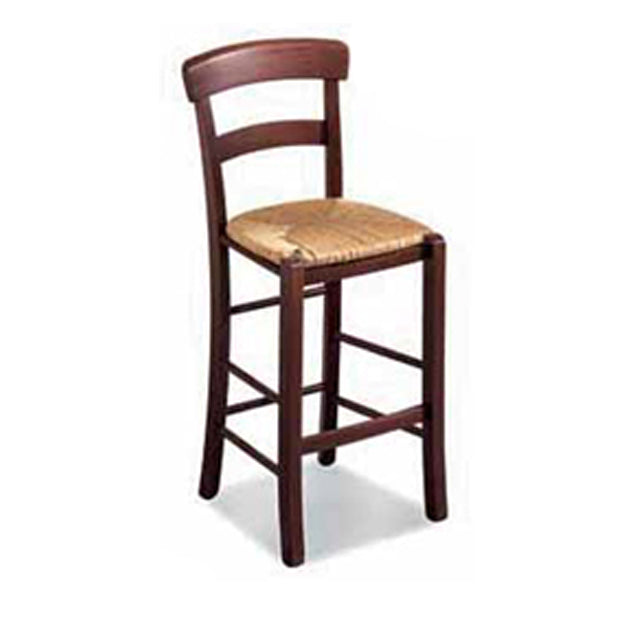 Bar Stool - Dark Walnut