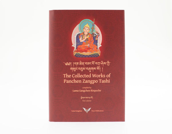 The Collected Works of Panchen Zangpo Tashi Volume 1