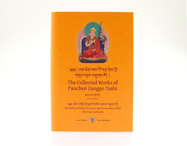 The Collected Works of Panchen Zangpo Tashi Volume 2
