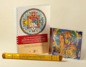 Self-Healing Tantric NgalSo Protector Practice Kit