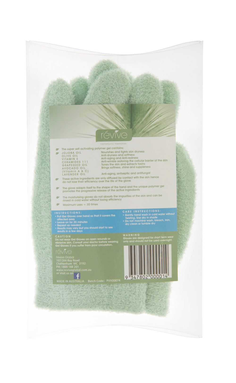 révive Moisturising Gel Gloves | Révive Global | Therapeutic Skincare Products