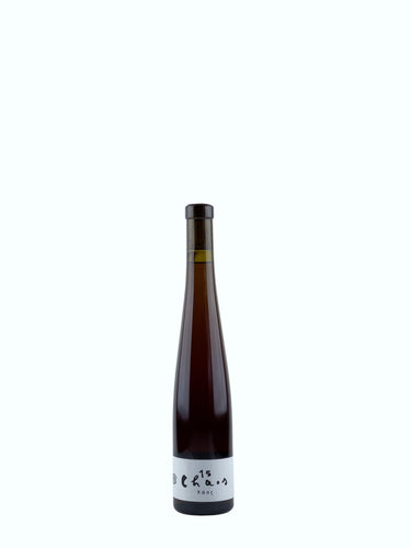 Bottle of Chaos, a Natural Wine produced by Valdisole with Freisa grapes.