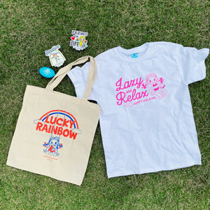 Sunset Lucky Bag